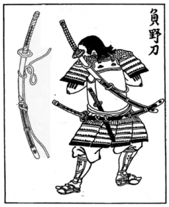 Samurai with ōdachi slung over back